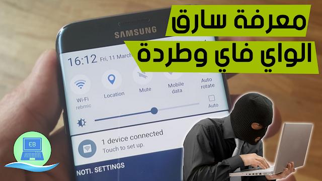 محمد توفيق مؤسس مدونة احتراف البرامج
