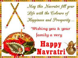 happy navratra 2015 wishes, navratra  wallpaper , sms