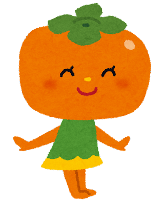 柿のキャラクター