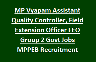 MP Vyapam Assistant Quality Controller, Field Extension Officer FEO Group 2 Govt Jobs MPPEB Recruitment Exam 2017
