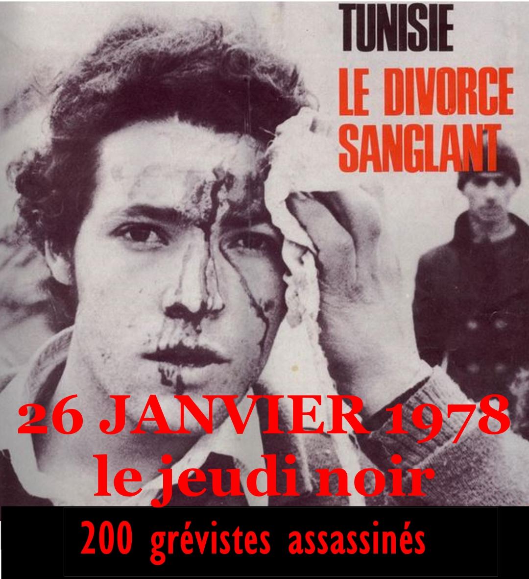 TUNISIEN CINECITTA GRATUIT TÉLÉCHARGER FILM