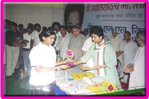 award of purva jhala