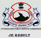 Uttarakhand public service commission Junior engineer results 2013