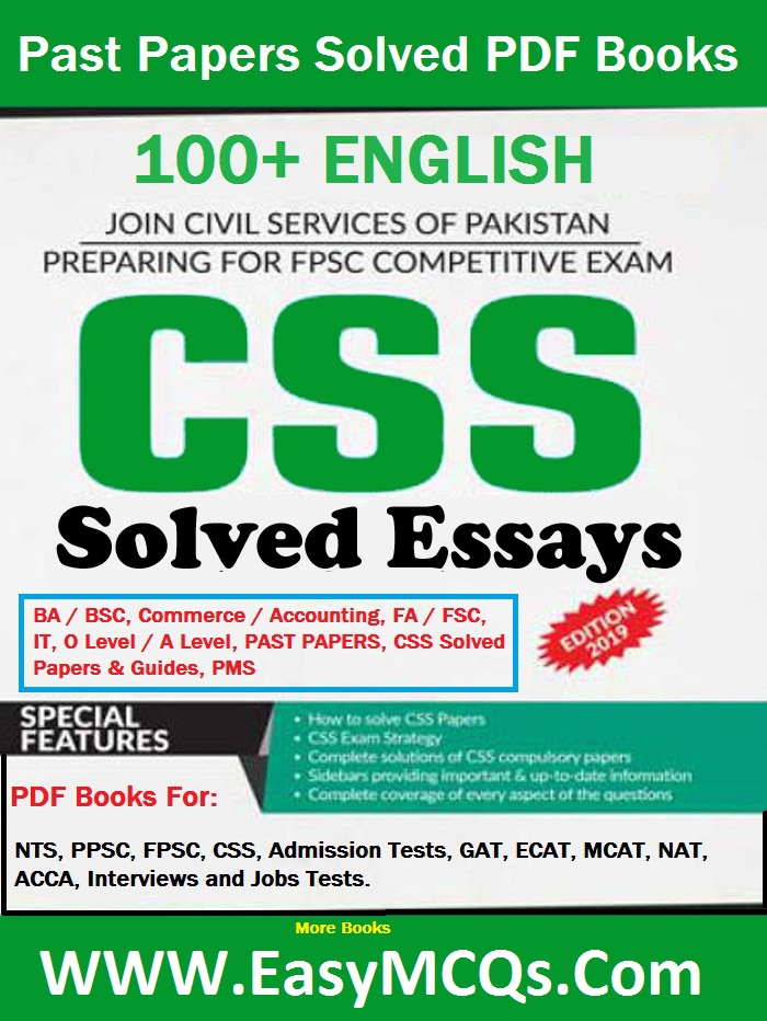 Competitive Exams English Essay PDF Ebook - Easy MCQs