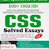 Competitive Exams English Essay PDF Ebook