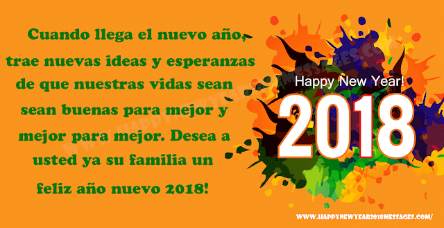New Year 2018 Spanish Message