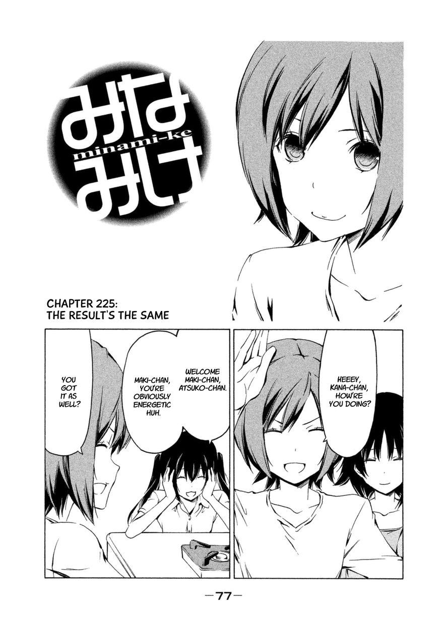 Minami-ke - Chapter 212