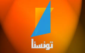 Tunisna Nilesat Frequency Freqodecom Tv Channel Frequency