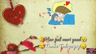 Har Pal Meri Yaad Tumhe Tadapayegi Female Sad Whatsapp Status Video Download