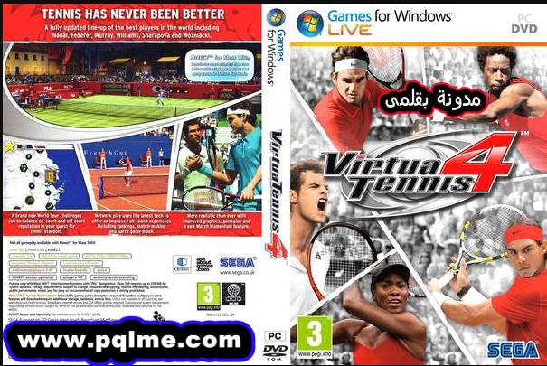 تحميل لعبة التنس virtua tennis 3 من ميديا فاير