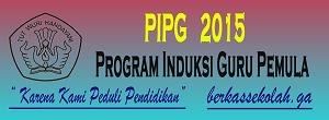 Contoh PIPG (Program Induksi Guru Pemula) Update 2015