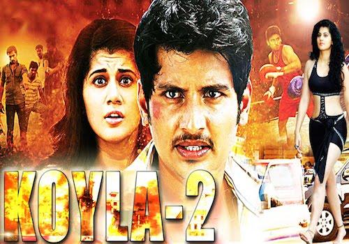 Koyla 2 2015 Hindi Dubbed
