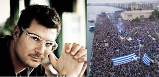 «Βλάχοδεξιοί, αποβράσματα Χουντικοί και ψηφοφόροι της Χρυσής Αυγής όσοι πάνε στο συλλαλητήριο...»