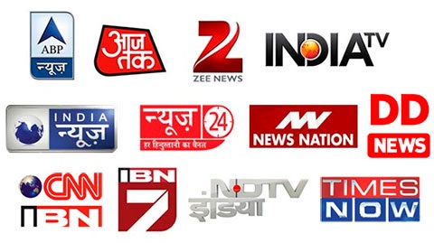 Essay : News Channels have Turned into Entertainment Channels |  Gr8AmbitionZ | Prepare for IBPS PO X, IBPS Clerks X, Insurance Eams |  Current Affairs 2020