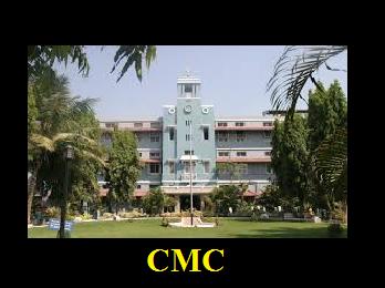 Christian Medical College,vellore II क्रिश्चियन