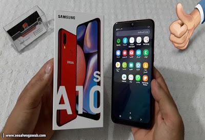 كيفية اخفاء اواظهار النوتش او النتوء فى موبايل  Samsung galaxy a10s اواندرويد 9 Pie  عموما