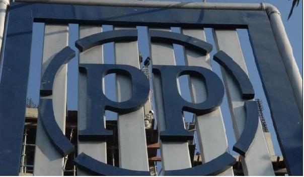 Lowongan Kerja PT PP (Persero) Tbk Letak Human Resources Officer