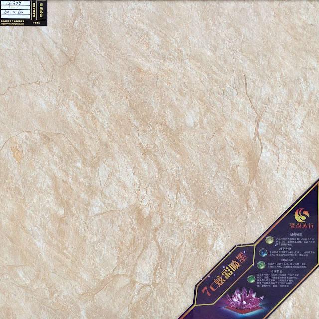 尚品蘇杭噴墨仿古磚600*600 24吋*24吋----金銀倉www.shknw.com--磁磚傢俬批發