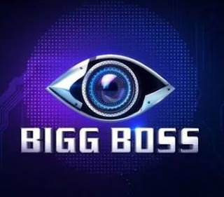 bigg boss 13 auditon, bigg boss 13 registration details, registration
