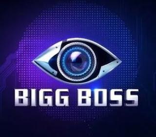 bigg boss 13 start date