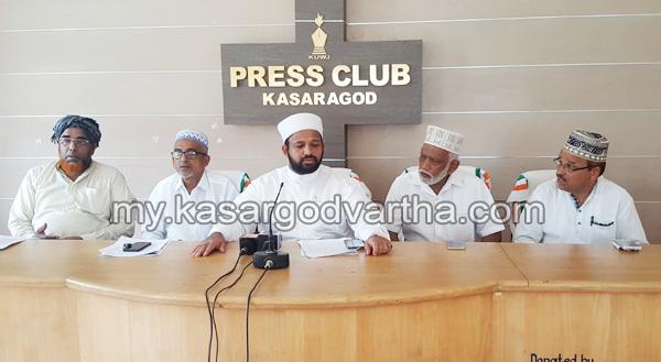 Kerala, Kasargod, Press meet, Kottikkulam Shuhada Makham Swalath anniversary 17-19.