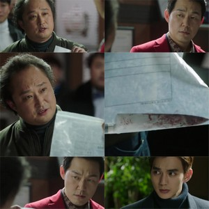 Sinopsis Remember War of the Son episode 17 part 1