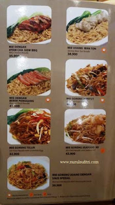 daftar menu mie ayam di restoran imperial kitchen and dimsum mall pesona square depok nurul sufitri blogger