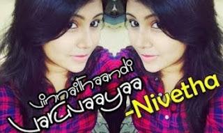 Nivetha Dubsmash – Vinnaithandi Varuvaya – Tamil Dubsmash