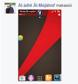 http://the-daffi.blogspot.co.id/2015/09/rom-reborn-red-reborn-mtk-lenovo.html