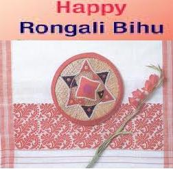 Happy Rongali Bhag Bihu Greetings