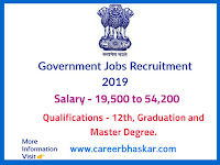 May Government Jobs 2019