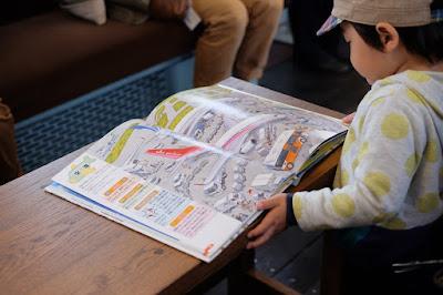 安曇野ちひろ美術館 トットちゃん広場 絵本がたくさん