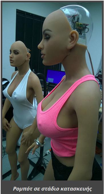 κορίτσια σέξι μουνί φωτογραφία