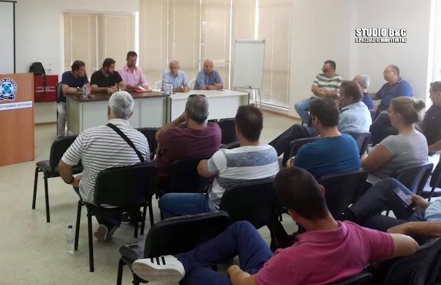 Ο πρόεδρος της Π.Ο.ΑΣ.Υ. Γρηγόρης Γερακαράκος στην Αργολίδα για το κρίσιμο θέμα των μεταθέσεων στους αστυνομικούς