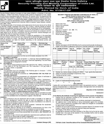 SPMCIL Recruitment 2017 spmcil.com Application Form