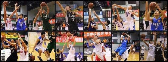 HBL籃球傳統名校介紹: 臺中市立后綜高中