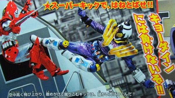 Kamen Rider Fourze Meteor Fusion States - JEFusion