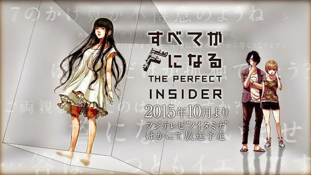 descargar Subete ga F ni Naru The Perfect Insider (11/11) sub español