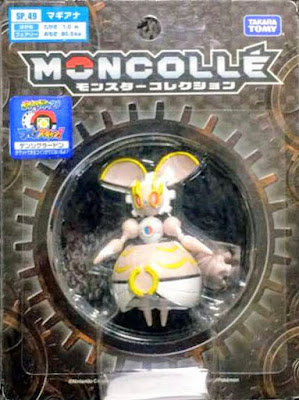 Magearna figure super size Takara Tomy Monster Collection MONCOLLE SP series