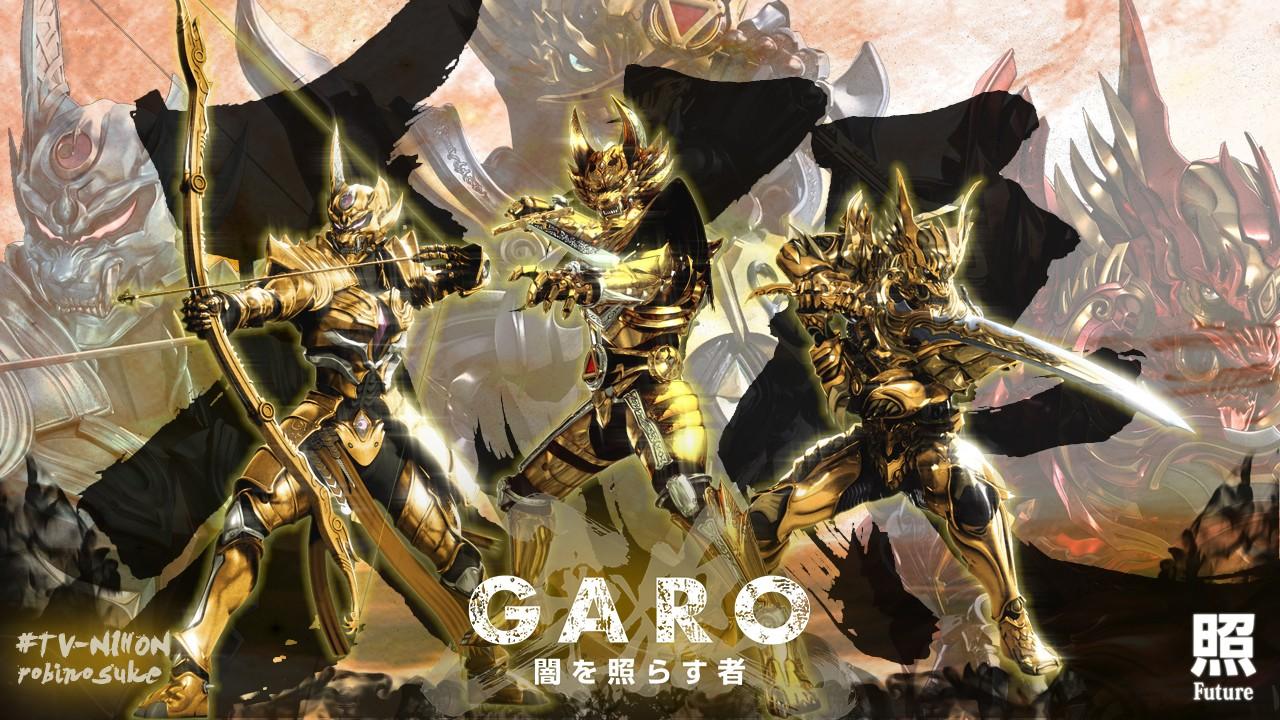 Phim Garo-Yami Wo Terasu Mono(Kỵ Sỹ Ma Giới) - VietSub Thuyết Minh - Trọn Bộ