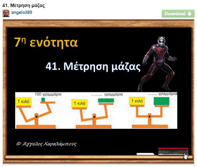 http://www.authorstream.com/Presentation/angelo380-2916125-41/