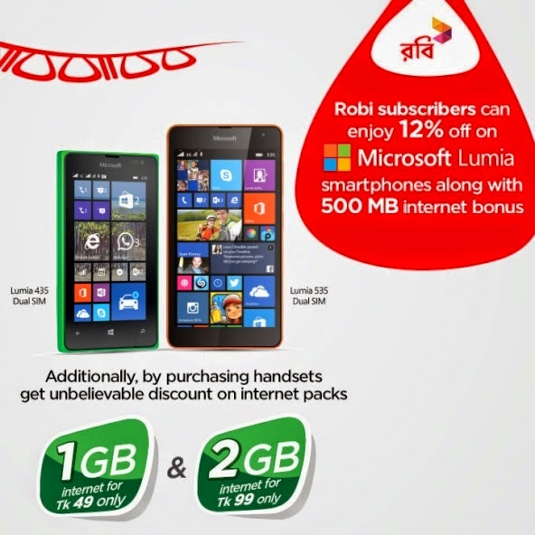 Get 12% Discount on Microsoft Lumia smartphones with 500MB free internet for Robi Customers