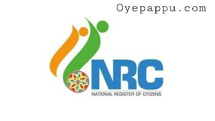 NRC Kya hain? NRC se jure kuch baate.