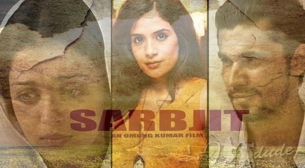 Sarabjit Poster movie poster