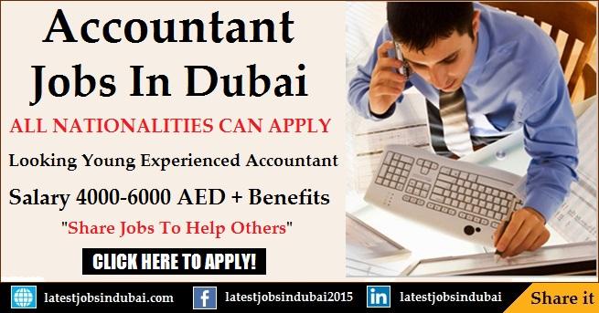 Assistant Accountant jobs in Dubai UAE