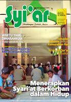 Majalah Syiar Edisi 47