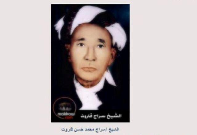 Ajengan Siraj, Guru Besar Mekkah Asli Pasundan