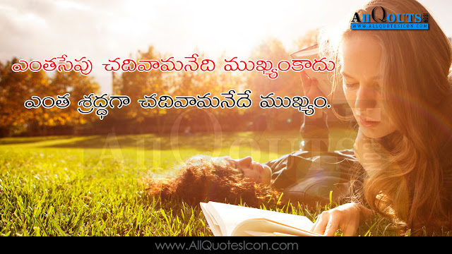 BestTeluguLifeImagesWithQuotes NiceTeluguLifeQuotes PicturesImagesOfTeluguLife OnlineTeluguLifeQuotesWithHDImages NiceTeluguLifeImages HDLifeWithQuoteInTelugu GoodMorningQuotesInTelugu LifeImagesWithTeluguInspirationalMessagesForEveryDay BestTeluguLifeImagesWithTeluguQuotes NiceTeluguLifeQuotesWithImages AllquotesIconLifeHDImagesWithQuotes LifeImagesWithTeluguQuotes NiceLifeTeluguQuotes HDTeluguLifeQuotes OnlineTeluguLifeHDImages LifeImagesPicturesInTelugu SunriseQuotesInTelugu DawnLifePicturesWithNiceTeluguQuote InspirationalLife MotivationalLife InspirationalLife MotivationalLife PeacefulLifeQuotes GoodreadsOfLife  Here is Best Telugu Life Images With Quotes Nice Telugu Life Quotes Pictures Images Of Telugu Life Online Telugu Life Quotes With HD Images Nice Telugu Life Images HD Life With Quote In Telugu Life Quotes In Telugu Life Images With Telugu Inspirational Messages For EveryDay Best Telugu Life Images With TeluguQuotes Nice Telugu Life Quotes With Images AllquotesIcon Life HD Images WithQuotes Life Images With Telugu Quotes Nice Life Telugu Quotes HD Telugu Life Quotes Online Telugu Life HD Images Life Images Pictures In Telugu Sunrise Quotes In Telugu Dawn Life Pictures With Nice Telugu Quotes Inspirational Life quotes Motivational Life quotes Inspirational Life quotes Motivational Life quotes Peaceful Life Quotes Good reads Of Life quotes.