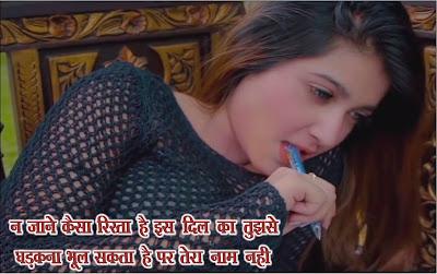 Hindi-love-Status