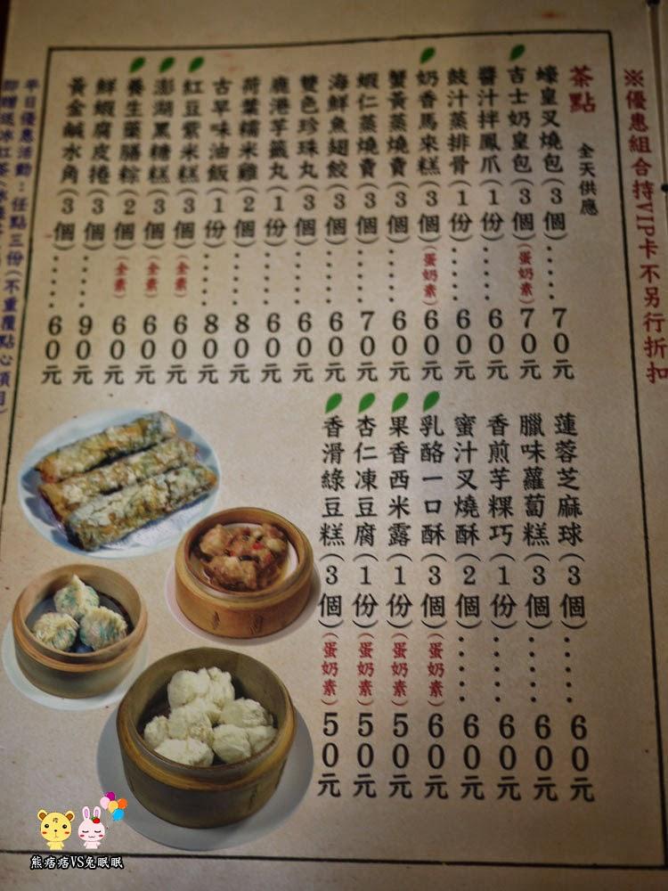 P1240331 - 台中懷舊餐廳│台灣香蕉新樂園濃郁的古早風情味